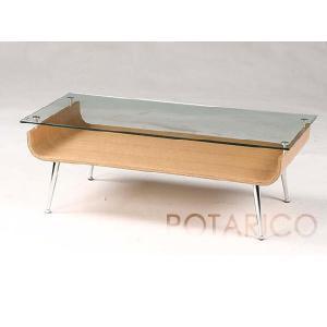 センターテーブル ガラステーブル ローテーブル コーヒーテーブル リビングテーブル NET-301(ナチュラル) ナチュラル-aaz|potarico