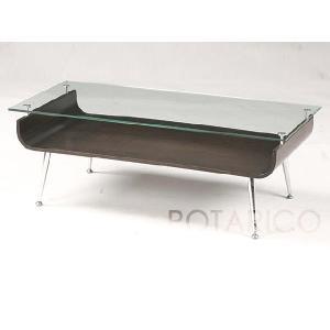 センターテーブル ガラステーブル ローテーブル コーヒーテーブル リビングテーブル NET-301(ブラウン) ブラウン-aaz|potarico