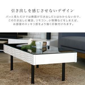 センターテーブル リビングテーブル ガラス テーブル 白 ホワイト 引き出し 収納付き おしゃれ シュールリビングテーブル|potarico|11