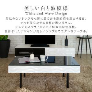 センターテーブル リビングテーブル ガラス テーブル 白 ホワイト 引き出し 収納付き おしゃれ シュールリビングテーブル|potarico|03