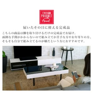 センターテーブル リビングテーブル ガラス テーブル 白 ホワイト 引き出し 収納付き おしゃれ シュールリビングテーブル|potarico|06
