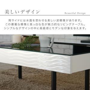 センターテーブル リビングテーブル ガラス テーブル 白 ホワイト 引き出し 収納付き おしゃれ シュールリビングテーブル|potarico|07