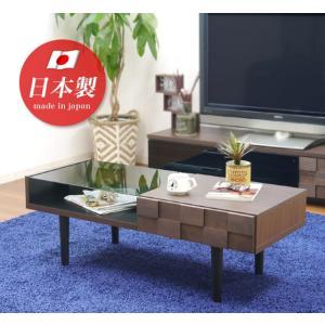 テーブル センターテーブル リビングテーブル 北欧 木製 コルクセンターテーブル|potarico