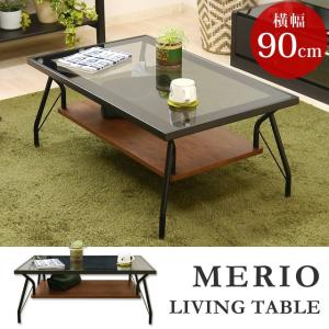 テーブル リビングテーブル センターテーブル ローテーブル ガラス 長方形 メリオリビングテーブル|potarico