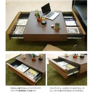センターテーブル テーブル 木製 おしゃれ 正方形 カーノセンターテーブル|potarico|03