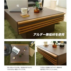 センターテーブル テーブル 木製 おしゃれ 正方形 カーノセンターテーブル|potarico|04