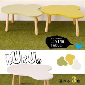 木製 テーブル お洒落なコーヒーテーブル 北欧スタイル リビングテーブル センターテーブル COFFEE potarico