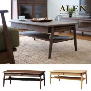 リビングテーブル センターテーブル 引き出し 木製 北欧 100 アレン100センターテーブル potarico