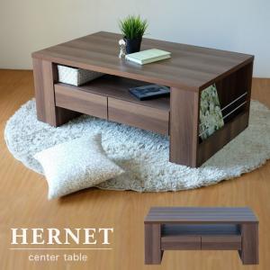 リビングテーブル 無垢材 木製 長方形 ナチュラル ウォールナット HERNETハーネットセンターテーブル potarico