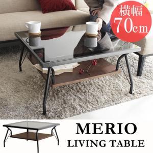 テーブル ガラステーブル センターテーブル リビングテーブル ガラス 正方形 収納付き メリオリビングテーブル 70|potarico
