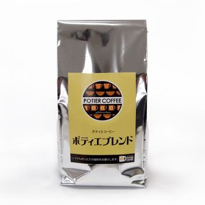 ポティエブレンド 300g potiercoffee 03