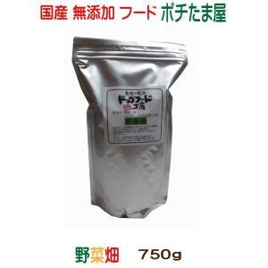 【ドッグフード工房】  野菜畑  小粒  750g 手造りドッグフード (犬用全年齢対応) potitamaya-y