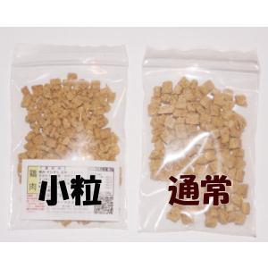 【ドッグフード工房】  鶏肉ベース  750g 小粒 手造りドッグフード (犬用全年齢対応)|potitamaya-y|03