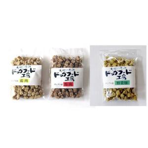 【ドッグフード工房】 手造りドッグフード お試しセット 馬・鶏・野菜畑 3種類 普通粒 (犬用全犬種対応)|potitamaya-y