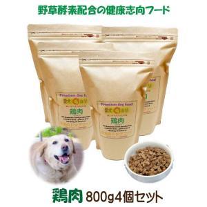 グルテンフリー 【愛犬ワンダフル】 お米のドッグフード 鶏肉タイプ 800g 4個セット (3.2kg) ナチュラル ドッグフード (犬用全年齢対応)|potitamaya-y