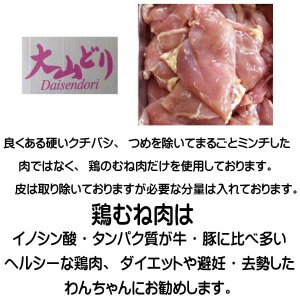 国産 無添加 自然食 健康 こだわり食材  【 お米のドッグフード 】 鶏肉・馬肉 800g 2個セット (1.6kg) ドックフード (犬用全年齢対応)|potitamaya-y|05