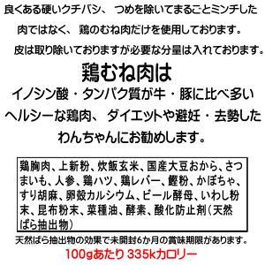 グルテンフリー 【愛犬ワンダフル】 お米のドッグフード 鶏肉・馬肉 800g 2個セット (1.6kg)  ナチュラル ドッグフード (犬用全年齢対応)|potitamaya-y|04