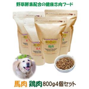 小麦アレルギーの愛犬へ 【愛犬ワンダフル】 お米のドッグフード 鶏肉・馬肉 800g 4個セット (3.2kg)  ナチュラル ドッグフード (犬用全年齢対応)|potitamaya-y