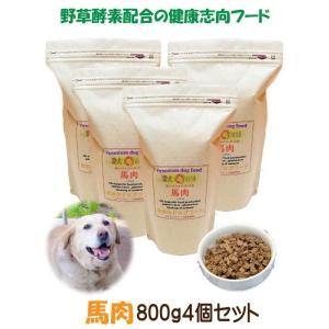 小麦アレルギーの愛犬へ 【愛犬ワンダフル】 お米のドッグフード 馬肉タイプ 800g 4個セット (3.2kg) ナチュラル ドッグフード (犬用全年齢対応)|potitamaya-y