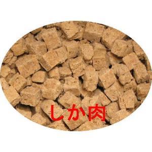 【愛犬ワンダフル】鹿肉タイプ  200g   (小粒も選べます) ナチュラル ドッグフード (犬用全年齢対応) potitamaya-y 04