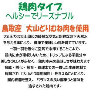 【愛犬ワンダフル】 鶏肉タイプ 800g 4個 (3.2kg)セット (小粒も選べます) ナチュラル ドッグフード (犬用全年齢対応) potitamaya-y 02