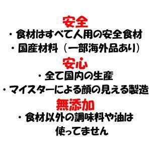 国産 無添加 自然食 健康 こだわり食材  【 愛犬ワンダフル 】 鶏肉タイ 2.5kg 2個 (5kg)セット  (小粒・普通粒) 犬用全年齢対応|potitamaya-y|14