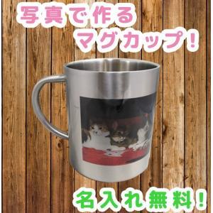 スマホで撮った写真でオリジナルマグカップをつくろう!   スマホアプリなどで写真を装飾すればオリジナ...