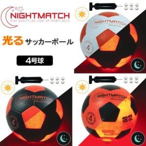 LED内蔵で夕方や夜もハッキリ見える! 火の玉を蹴っているような新しい感覚のサッカーが楽しめます。 ...