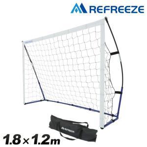 REFREEZE リフリーズ ポータブル サッカーゴール 1.8×1.2m 収納バッグ付き フットサ...