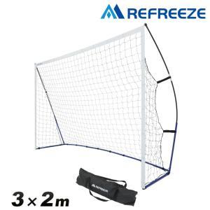 REFREEZE リフリーズ ポータブル サッカーゴール 3×2m 収納バッグ付き フットサルゴール...