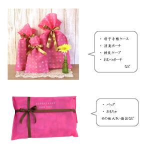 有料ギフトラッピング 不織布ピンク(袋)※メール便不可|pouche|02