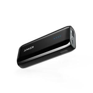 メーカー・ブランド:Anker  パッケージ内容:Anker Astro E1 モバイルバッテリー、...