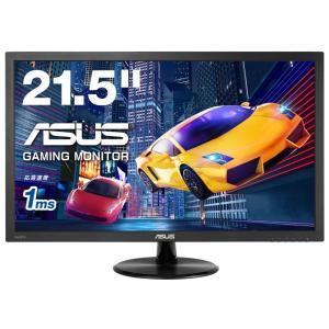 ASUS ゲーミングモニター 21.5型FPS向き/1ms/TN/HDMI×1/D-su...