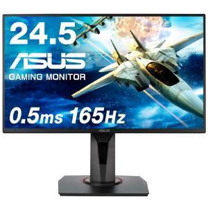 ASUSゲーミングモニター 24.5インチ VG258QR 0.5ms 165Hz スリムベゼル G...