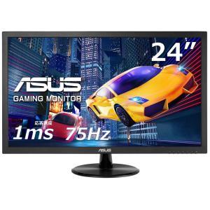 ASUS ゲーミングモニター 24インチ PS4 FPS向き 1ms 75Hz HDMI Adapt...