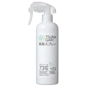 TSUNAGARIアルコール除菌スプレー500ML|pourasoine