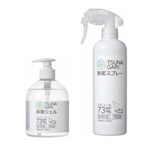 TSUNAGARIアルコール除菌ジェル・スプレー各1本セット|pourasoine