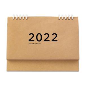 ポケット付き カレンダー ナチュラル卓上メモルダー 2018年版 【 DM便対応商品 】|pourvous2|02
