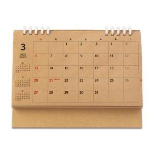ポケット付き カレンダー ナチュラル卓上メモルダー 2018年版 【 DM便対応商品 】|pourvous2|04