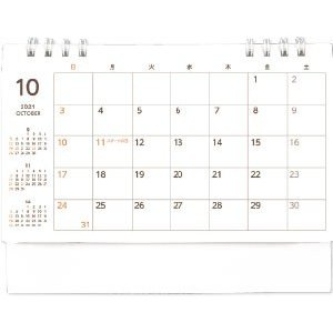 ポケット付き カレンダー 卓上メモルダー 2018年版 【 DM便対応商品 】|pourvous2|04
