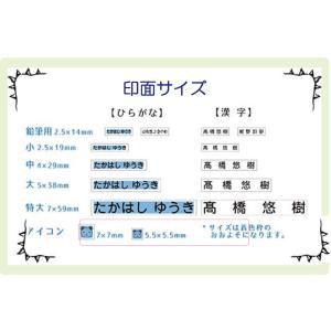 お名前スタンプセット 学用品・算数セット用 ( 宅急便送料無料 ) pourvous2 06