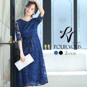 クラシカルレースドレス【3030】  パーティードレス専門店PourVous(プールヴー)は20代・...
