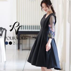 ワンピース 結婚式 パーティードレス フォーマルドレス ドレス お呼ばれ フォーマル 大きいサイズ ...
