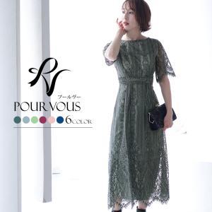 ワンピース 結婚式 パーティードレス フォーマルドレス ドレス お呼ばれ フォーマル 大きいサイズ 服装 大人 きれいめ オフィスカジュアル オフィス 上品 pourvous777