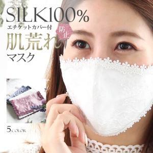 冷感 夏用 夏用マスク 洗える 冷感マスク 接触冷感 マスク 涼しい 夏 ひんやり 高性能マスク UVカット マスクケース 夏 生地|pourvous777