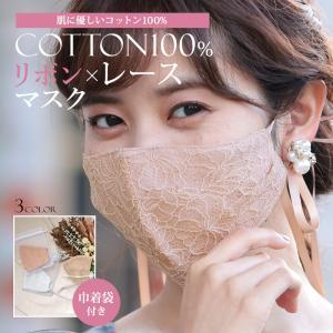 布マスク 洗える マスク コットン 繰り返し ファッションマスク 繰り返し使える 肌触り 大人 コットン100% 軽量 通勤 結婚式 肌に優しい 肌荒れ 製|pourvous777