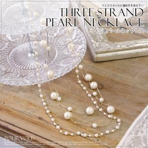 パールネックレス ネックレス 結婚式ネックレス 結婚式 ロングネックレス 首飾り Necklace ペンダント ロング pearl パール 大人 アクセサリー a119|pourvous777