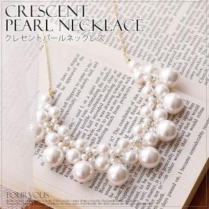 パールネックレス ビジュー ラインストーン 結婚式 結婚式ネックレス ネックレス パール 首飾り Necklace レディース ホワイト 可愛い pearl アクセサリー a132|pourvous777