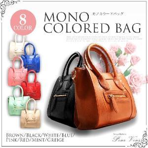 2WAY モノカラードバッグ ミニ バッグ ショルダー トート ハンドバッグ 鞄 フェイクレザー レディース ブラック グレージュ ミント ブラウン ホワイト b024|pourvous777