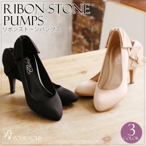 パンプス ビジュー ラメ チャーム リボン パーティーシューズ 靴 結婚式 ワンピース パーティードレス フォーマルドレス お呼ばれ ドレス フォーマル|pourvous777